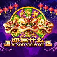 รีวิวเกมสล็อต Ni Shu Shen Me